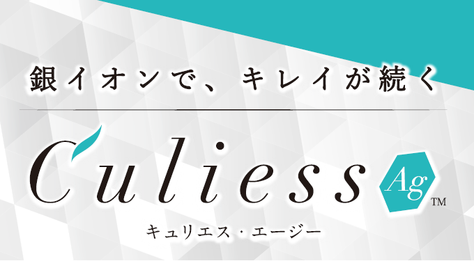 Culiess_AG